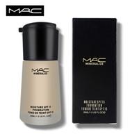 Wholesale MRC BB CC Creams Face Foundation Makeup Base Liquid Foundation BB Cream Concealer Whitening Moisturizer Oil control Maquiagem B