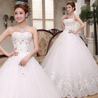 Wholesale simple strapless halter Shoulder Bride Wedding dresses ball gown thin high waist large size wedding dress LYG