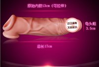 penis extension - ALL TIMES Adult Sex Toys Bold Condom Silicone Penis Extender To Delay Ejaculation ï Extension Cord
