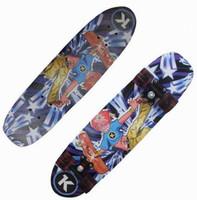 Wholesale 28 quot Fashion Skate board Wooden Fish Board Speed Cruiser Skateboard Maple Flash Wheel Street Mini Longboard