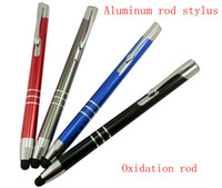 accord business - Advertisement pen set to develop customized according to the office metal pen pen stylus capacitive touch pen Business ball point pen