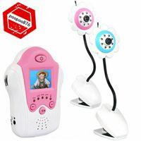 Wholesale 2016 G inch portable cordless flowerlike wireless camera baby monitor