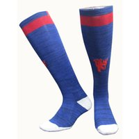 Wholesale Free shiping any teams socks united Chelsea socks football socks AAA quality sports shorts Item new season