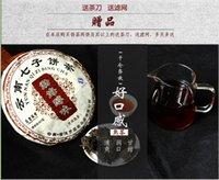 aged alcohol - China years Menghai alcohol taste Yunnan Pu er tea aged special cooked tea cake grams Seven sub cake tea