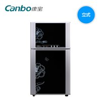 Wholesale Vertical disinfection cabinet for household mini Xiaoduwangui genuine