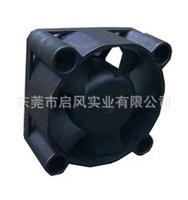 axial fan motor - 30x30x10mm motor cooling plastic fan mm axial ventilation dc fans