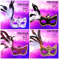 beautiful fun - Halloween Masquerade Mask Venetian Lace Feather Crystal Gem Party Masks for Women Men Half Face Fun Beautiful yp