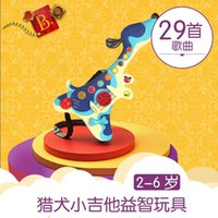 Wholesale Authentic American B toys hound Guitar Music Toy Puzzle Mini early boys and girls can play musical instruments