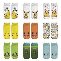 Wholesale 10 Pairs Brand new women sock slipper polyester cotton nine colors d animal print ankle socks high quality imported calcetines mujer