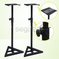 Wholesale Pair of Near Field Studio Monitor Stands DJ Speaker Holders Adjustable Height