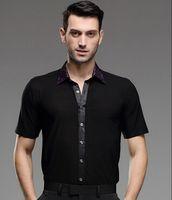 Wholesale new summer short sleeve male Latin dance SHIRT MENS shirts Latin trainew male adult Latin dance SHIRT MENS shirts Latin trai
