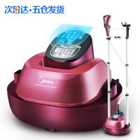 Wholesale domestic double rod steam hanging ironing machine ironing hanging electric iron ironing clothes genuine