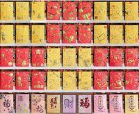 Wholesale Lucky Cat Treasurer Chinese New Year Birthday Wedding Housewarming Red Envelope