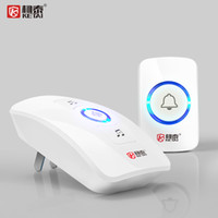 Wholesale wireless doorbell household doorbell pager exchange one for two a remote electronic doorbell