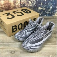 air yeezys - 2016 New Sply Yeezys V2 Boost Turtle Dove Glow Running Shoes with Original Box Grey V2 Boost Bottom Primeknit Size