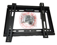 Wholesale TV Mount El general TV Bracket TV Wall Mount Bracket
