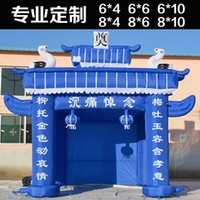 Wholesale Lingpeng inflatable white matter Inflatable Arches funeral wreath Funeral Square foyer tent door crane