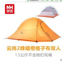 Caminata de Naturaleza Profesional 2 personas ultraligero nylon 210T celosía cuatro estaciones tienda de campaña al aire libre con alfombra de tierra