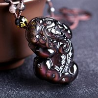 bad gifts - Natural ice kind of rainbow YanHei obsidian Shi Dashun MAO the mythical wild animal pendant transshipment to ward off bad luck