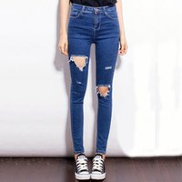 Wholesale 2016 Fashion Casual Women Brand Vintage High Waist Skinny Denim Slim Ripped Pencil Jeans Hole Pants Female Sexy Girls Trousers