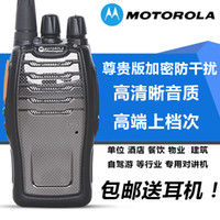 Wholesale MOTOROLA walkie talkie MT918 civil w power kilometers Making a hotel mini hand unitsSuitable for hotel road trips catering servic