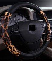 Wholesale New arrivals fashion personalized leopard print women men black gold car steering wheel cover seasons universal