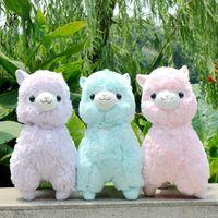 Wholesale 30cm Japanese Alpacasso Soft Toys Doll Giant Stuffed Animals Lama Toy Colors Kawaii Alpaca sheep Plush Kids Christmas Gift