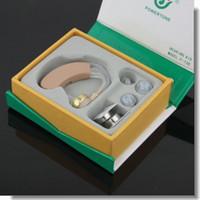 Wholesale New Adjustable AXON F Digital Hearing Aid Aids Audiphones Audiphone Behind Ear Deaf Sound Voice Amplifier Enhancement Channels