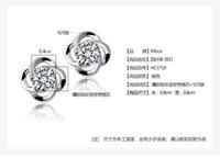 Wholesale Female temperament of the Korean version S925 SWAROVSKI zircon Silver Inlay Earrings