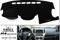Wholesale High quality Console Avoid light pad dashboard protection pad Embroidery section For Great Wall M4