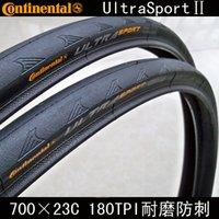 Wholesale Road bike tire Continenta c fold tire wear resistant tpi c tire psi