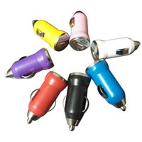 Wholesale Universal USB Car Charger USB Adapter Colorful Car Charger for ipad iPhone s s c samsung s3 s4 s5 DHL