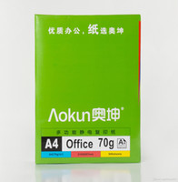 Wholesale AOKUN A4 Office Printing Paper Pure Wood Pulp Copy Paper for Printer Computer Machine mm mm g White Paper High quality Paper