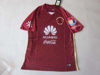 america season - Thailand Quality Season Club America Soccer Jerseys Uniform Football Jerseys Embroidery Logos Customized Number Name