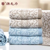 Wholesale 2016 Cheap Blue Brown Advanced Bamboo Fiber Towel cm Thick Soft Absorbent Towel HY1265
