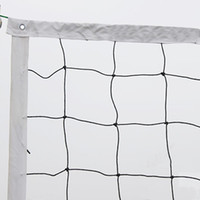 beach volleyball nets - NEW VOLLEYBALL NET OFFICIAL SIZE BEACH INDOOR OUTDOOR