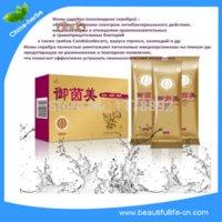 Wholesale 1 pack YUYINMEI herbs Vagina Tightening Gel vagina gel gel blusher gel socks for dry feet