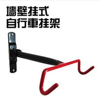 Wholesale Bicycle Frame Bicycle Rack Display Rack Bicycle Racks Wall Type Hook Mountain Bike Accessories Bicycle Cargo Racks