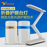 Wholesale YAGE LED lithium rechargeable folding surface light source lamp eye reading lamp power W