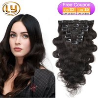 beautiful hair clips - Brazilian Clip in Human Hair Extensions Body Wave Clip Ins for Black Women pieces set Brazilian Hair Clip In Extension Beautiful Star
