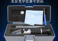 Wholesale Urea concentration of the urea concentration content LA40 vehicle gauge urea solution detector refractometer
