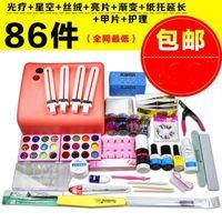 best nail topcoat - Best Quality Nail Art Pro DIY Full Set Led Soak Off Uv Gel Polish Manicure File Topcoat Cleanser Combo W Curing Lamp Kit Set