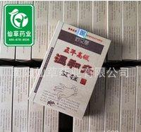 Wholesale 5 year old mm box moxa stick mild moxibustion chinese mugwort stick Health care moxa stick Handmade gourmet moxa moxibustion mox