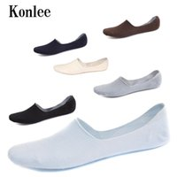Wholesale Konlee US Seamless invisible men socks Combed Cotton colors solid HQ summer cool pairs Freeshipping