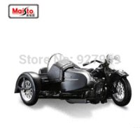 Wholesale Meritor figure maisto simulation models alloy sidecar three wheeled motorcycle factory product model model m usb adapter