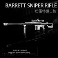 barrett rifle - Barrett Sniper Rifle gun model silver color D DIY laser cutting gun model educational diy toys Jigsaw Puzzle DIY Metal fun