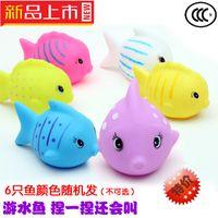 best baby bath toys - bath toy best material children s toys tweak called baby bath toy swimming fish animal under years