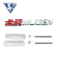 accord mugen grill - 3D Metal Sport power Front Hood Grill Badge Emblem stickers screws for MUGEN RED NWEW STYLE UNIVERSAL CAR