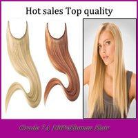 Wholesale 1pc g pc price European halo hair extensions g pc silk straight human remy flip in hair