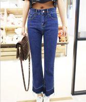 Wholesale Wide Leg Jeans For Women High Waist Nine Hole Fringed Jeans Micro Speaker